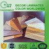 コンパクトによって薄板にされるシートか高圧Laminate/HPL