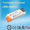 25W 450mAのセリウムのCBが付いている一定した流れLEDの電源