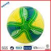 آلة يخاط كرة قدم في أصفر واللون الأخضر