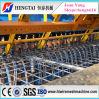 溶接された金網の網機械を作る鋼鉄格子
