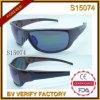 Sports Sunglass de nouveaux produits avec l'aperçu gratuit (S15074)