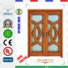二重パネルの木の入口ガラスのドア