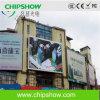 Chipshowの高品質Ak8dフルカラーの屋外LEDのビデオスクリーン