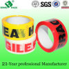 Impreso Adhesvie impresión de la insignia de la cinta en la cinta o papel básico (PT-S01)