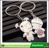 귀여운 Boy 및 Girl Key Chain