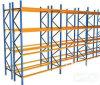 Сверхмощный пакгауз Shlef вешалки паллета хранения с профессиональной конструкцией