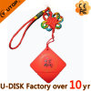 Chinese Red Lucky Bag met pvc USB Disk van Knot Gift (yt-6421)