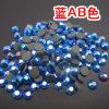 El cristal al por mayor del Rhinestone del Ab Hotfix del azul para adorna (el grado azul de SS12 AB/3A)