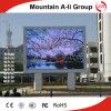 중국은 P8 옥외 광고 벽 LED를 거치했다