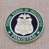 Монетка 2015 возможности армии Пакистан