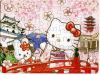 Tintadas papel del rompecabezas de Hola kitty2