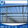고품질 강철 구조물 작업장 (JHX-A122)