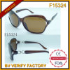 Nieuwe Glazen Fudan met Vrije Steekproef (F15324)