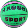 Basquetebol de borracha de sete tamanhos (XLRB-00298)