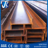Warm gewalzter Hauptträger des Stahl-H (S355jr, S355jo)