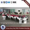 Modren Praticalのオフィスの区分ワークステーション(HX-6D025)