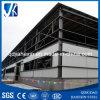 Taller largo del almacén de la estructura de acero del palmo de la alta calidad famosa 2016