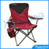 Chaise de plage se pliante avec la poche latérale