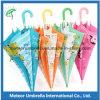 Дети Kid Cartoon Umbrellas для Boys и Girls
