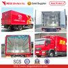 冷やされていた/絶縁された/乾燥した貨物トラックボディ(TB02)