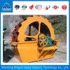 De Wasmachine van het Zand van Xs in Bouwwerven, de Installatie die van het Zand wordt gebruikt