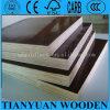 La película hizo frente a la madera contrachapada de Plywoodmanufacturer /Marine/a la madera contrachapada impermeable de la construcción de Plywood/18mm