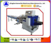 Reciprocating Type Packaging Machine