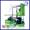 Hydraulic Type Rice Husk Briquette Making Machine