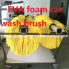 New Model EVA Foam Automatic Car Wash Brush (YY-320)