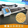 Medidor da umidade da porca de caju do medidor da umidade da almofada de Tk100g