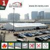 Struttura di lusso della tenda della tenda foranea per il commercio giusto di affari