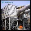 産業防塵装置のバッグフィルタ