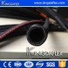Fait dans le boyau hydraulique en caoutchouc tressé R1at/1sn R2at/2sn de fil de la Chine