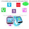 1.54の多彩なタッチ画面の子供GPSの追跡者の腕時計(D19)