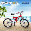 20  BMX Bicycle MTB Kids Bike Baby Style Bycicles in China