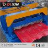 Dx 2015年の熱販売油圧出版物機械