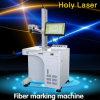 금속을%s YAG 섬유 Laser 표하기 조각 기계, 독일 섬유 기계