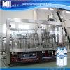 ماء آليّة يملأ/يعبّئ يجعل/صناعة آلة