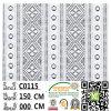 ポリエステル衣服のアクセサリの綿のレースファブリックC0115