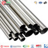 높은 Quality 및 Good Quantity Stainless Steel Pipe