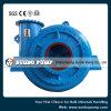 Я сделаны в Китае Sand Dredging Pump на Dredger 28