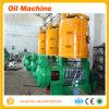 有機性茶種油の食用油のエキスペラーの精製所機械最もよい製造業者
