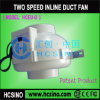 Dois - velocidade Controlled Centrifugal Fan (HCEU-D)