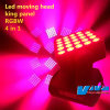 25X10W LED Moving Head Martix Panel Beam Wash LED Stage Light (QC-LM078)