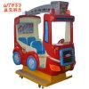 Paseo del Kiddie de la máquina de la diversión del surtidor de Guangdong para el patio de interior y al aire libre (WT031)