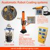 自動粉のコーティングの吹き付け器(ロボット移動機械)
