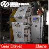 2014 6 color de alta velocidad de la máquina de Cine de Impresión (CJ886)