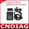 본래 Subaru Ssmiii 디젤 스캐너