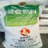 Fertilizante composto Nitro-Baseado de NPK