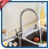 Faucet раковины кухни нержавеющей стали (30416)